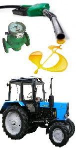 Контроль расхода топлива
