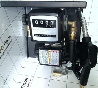 Заправочный модуль 220/60